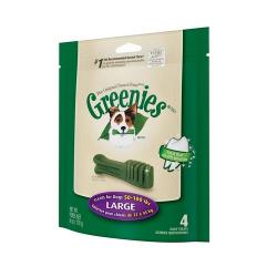 greenies-Grand 23-45 kg Os Dental (1)