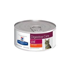 Hills Prescription Diet-PD Feline i/d Boîte (1)